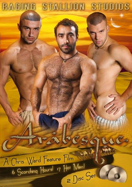 from Landon arabesque gay porn
