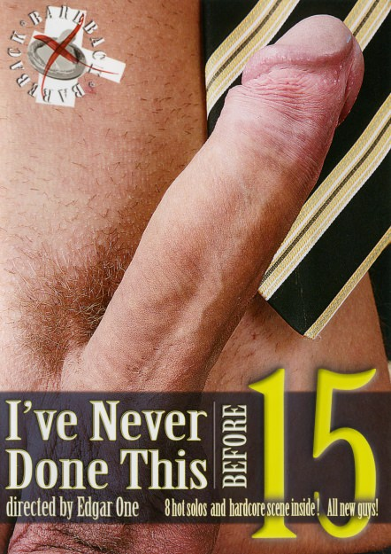 I've Never Done This Before #15, muscle porn movie / DVD on hotmusclefucker.com