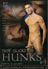 Self Sucking Hunks #04