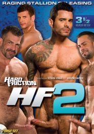 HF2 DVD Cover