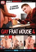 Gay Frathouse #04