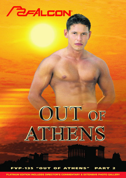 Out Of Athens, Part 2