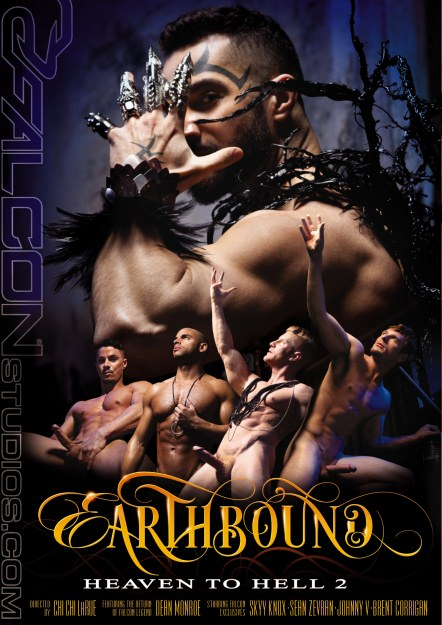 Earthbound - Heaven to Hell 2 DVD Cover